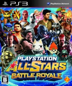 all_stars_battle_royale_ps3_jatek