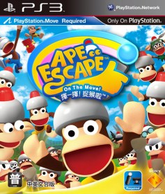 ape_escape_ps3_jatek